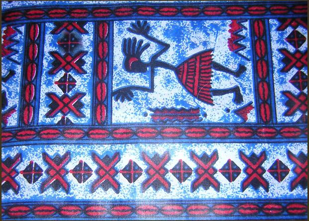 TISSU AFRICAIN SIYA
